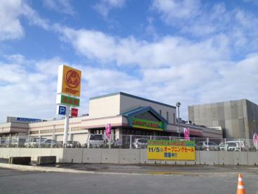 サンエーV21・食品館うえばる団地店の画像3