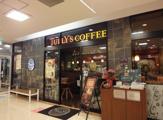 タリーズコーヒー新宿若松河田店