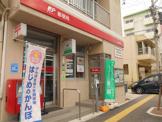 浦添城間郵便局