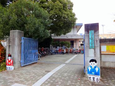 京都市立 大宮小学校の画像2
