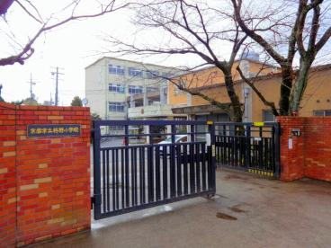 京都市立 柊野小学校の画像2