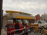 マクドナルド大平店