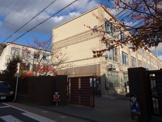 京都市立 紫野小学校