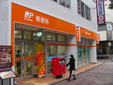 首里山川郵便局の画像3