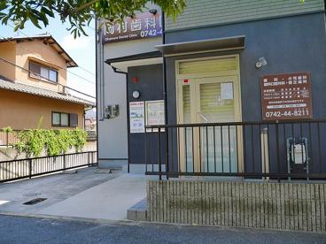 岡村歯科医院の画像2