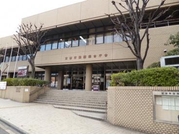 京都区役所 醍醐支所の画像1