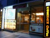 コメダ珈琲「横浜西口北幸店」