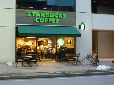 スターバックス「横浜北幸店」の画像1