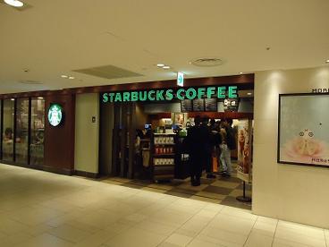 スターバックスコーヒー「横浜モアーズ店」の画像1