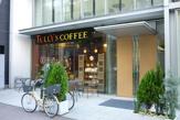 タリーズコーヒー「新横浜店」