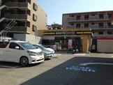 ドトールコーヒーショップ「六ツ川店」