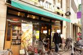 ドトールコーヒーショップ「元住吉東口店」