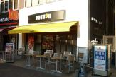 ドトールコーヒーショップ「新横浜駅前店」
