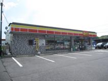 デイリーヤマザキ 菅原町店