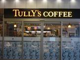 タリーズコーヒー「武蔵小杉店」