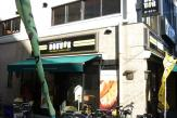 ドトールコーヒーショップ「新丸子東店」