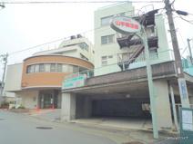 児玉診療所