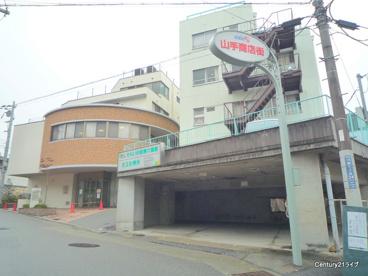 児玉診療所の画像1