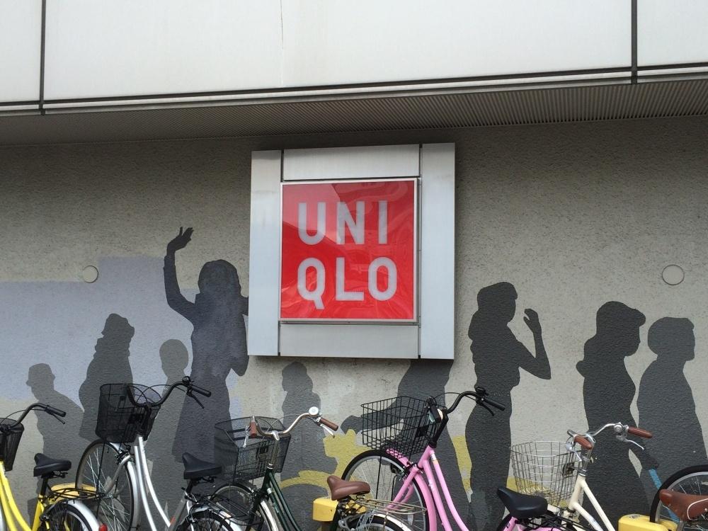 ユニクロ フッセ布施店の画像