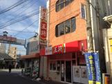 餃子の王将 長瀬店