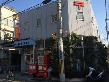 東大阪俊徳五郵便局の画像2