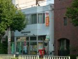 阿倍野阪南郵便局