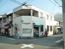 阿倍野長池郵便局