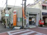 阿倍野王子郵便局