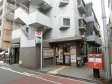 阿倍野保名郵便局
