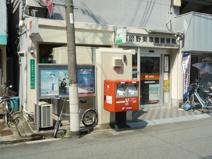 阿倍野美章園郵便局