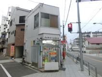 阿倍野苗代田郵便局