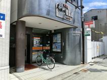 大阪阿倍野筋郵便局