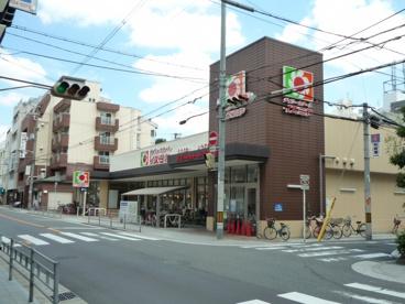 デイリーカナート・イズミヤ 昭和町店の画像1