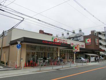 デイリーカナート・イズミヤ 昭和町店の画像2