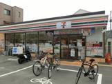 セブンイレブン 阪南町3丁目店