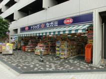 ドラッグセガミ西田辺店