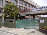 大阪市立 阿倍野高等学校