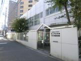 望之門保育園