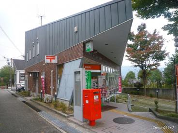 すみれガ丘郵便局の画像2