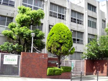 大阪市立 金塚小学校の画像1