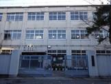 京都市立 朱雀中学校