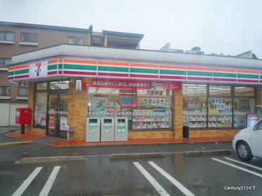 セブンイレブン宝塚宮の町店の画像1