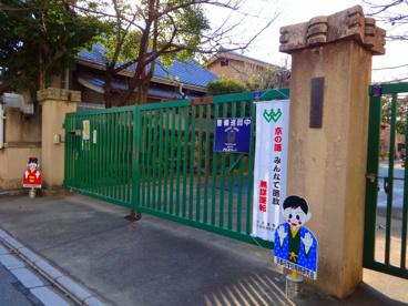 京都市立 七条小学校の画像2