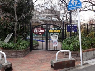 京都市立 醒泉小学校の画像3