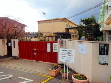 京都市立 西大路小学校の画像3