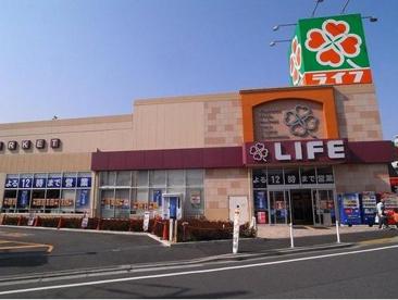 ライフ 扇大橋駅前店の画像4