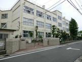 足立区立 扇小学校