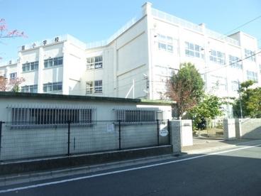 足立区立 扇小学校の画像2