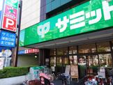 サミットストア・和泉店
