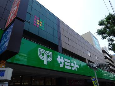 サミットストア・和泉店の画像2